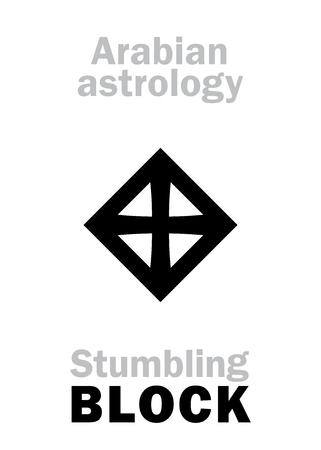 Astrologia Alfabeto: inciampare BLOCCO (pietra), punto di oroscopo arabo. Segno di carattere geroglifici (simbolo singolo).