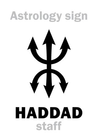 Astrology Alphabet: HADDAD staff. Hieroglyphics character sign (single symbol). Illustration