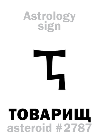 Astrology Alphabet: TOVARISHCH, asteroid #2787. Hieroglyphics character sign (single symbol).