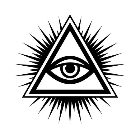 Ojo de Dios que todo lo ve (El Ojo de la Providencia | Ojo de la Omnisciencia | Delta luminosa | Antiguo símbolo sagrado místico de los Illuminati y la Masonería. Ilustración de vector