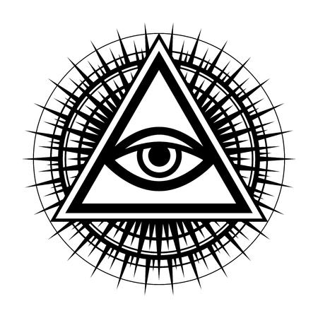 All-seeing oog van God (het oog van de voorzienigheid   Oog van alwetendheid   Lichtgevende Delta   Oculus Dei) in geïsoleerde achtergrond. Oud mystiek sacraal symbool van Illuminati en Vrijmetselarij. Vector Illustratie