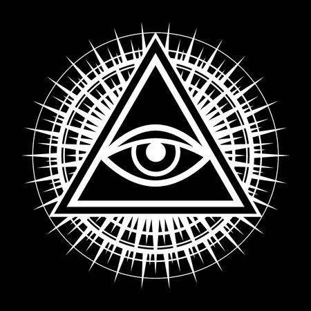 Alziend Oog van God (Het Oog van de Voorzienigheid | Oog van Alwetendheid | Lichtgevende Delta | Oculus Dei). Oud mystiek sacraal symbool van Illuminati en Vrijmetselarij.
