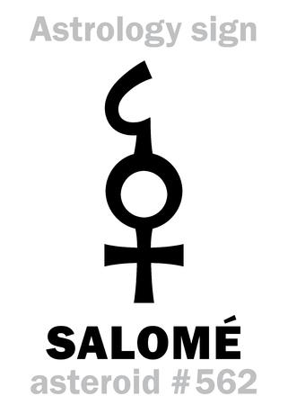 占星術のアルファベット: SALOMÉ、小惑星 #562。象形文字の文字記号 (単一シンボル)。  イラスト・ベクター素材