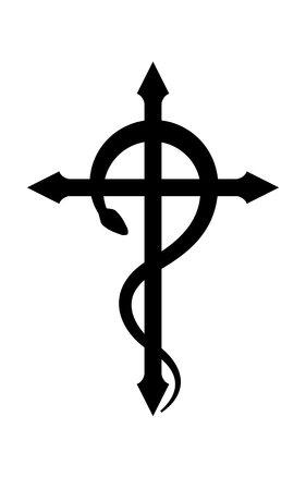 CRUX SERPENTINES (The Serpent Cross). Mystical sign and Occult symbol of Black Magic. Art ink tattoo. Illustration