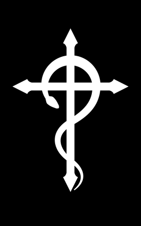 CRUX SERPENTINES (The Serpent Cross). Mystical sign and Occult symbol of Black Magic. Illustration
