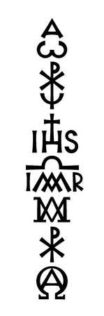 The Medieval Christian Mystical signs, symbols, hieroglyphs, characters and letters.