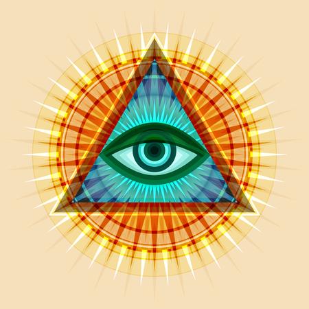 All-Seeing Eye of God (The Eye of Providence | Eye of Omniscience | Luminous Delta | Oculus Dei). Ancient mystical sacral symbol of Illuminati and Freemasonry. Stock Illustratie