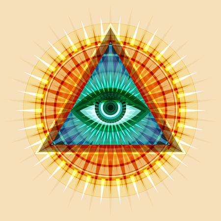 Ojo de Dios que todo lo ve (El Ojo de la Providencia | Ojo de la Omnisciencia | Delta Luminoso. Antiguo símbolo místico sacro de los Illuminati y la Masonería. Ilustración vectorial.