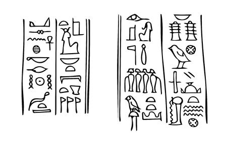 Jeroglíficos egipcios antiguos con los nombres de la diosa de la fertilidad Isis (izquierda) y su esposo, el dios del inframundo Osiris (derecha). Bosquejo de stella del templo de Karnak, Luxor, Egipto. Ilustración de vector