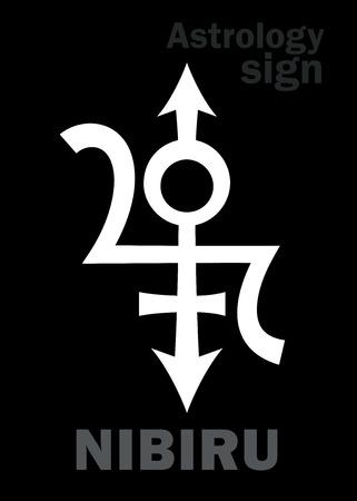 Astrology Alphabet: NIBIRU, Orphan planet, Rogue planet of Anunnaki (Aliens, the Ancient astronauts). Hieroglyphics character sign (original single symbol). Иллюстрация