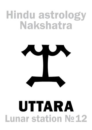 Astrology Alphabet: Hindu nakshatra UTTARA / UTTARA PHALGUNI (Lunar station No.12). Hieroglyphics character sign (single symbol).