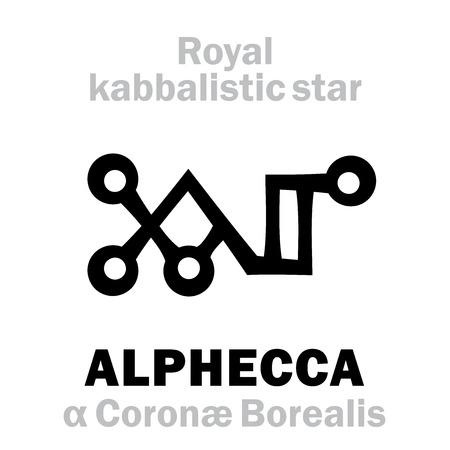 Astrology Alphabet: ALPHECCA (α Coronæ Borealis  Gemma), «Corona Borealis» (The Northern Crown), arab.name: Ashtaroth. Hieroglyphic sign (kabbalistic symbol by Agrippa «Occult Philosophy», 1533). Ilustracja