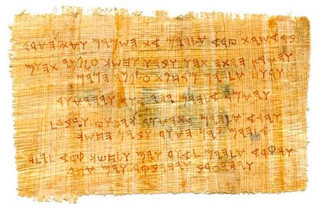 Das phönizische Manuskript. Das erste Alphabet der Welt, Proto-Schreiben. was.