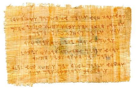 Het Phœnicische manuscript. Het meest eerste alfabet ter wereld, protoschrift. van.