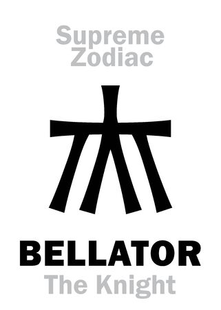 Astrology Alphabet: BELLATOR (The Warrior, also: The Knelt Knight, The Wild Boar), constellation Hercules. Sign of Supreme Zodiac (External circle). Hieroglyphic character (persian symbol).