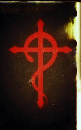 CRUX SERPENTIS (The Serpent Cross), The Crucified Serpent -- mean.: Salvation Through Wisdom [Latin: Salvatio per Sapientiae]. Mystical sign and Occult symbol of Black Magic. (Alternate grunge vinta