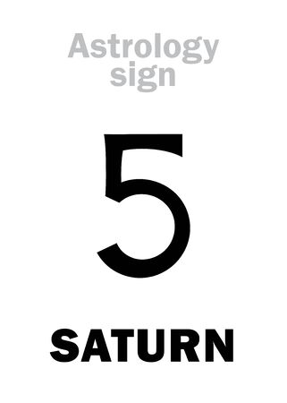 Astrology Alphabet: SATURN, classic major planet. Hieroglyphic character sign (variation of medieval symbol from kabbalistic books).