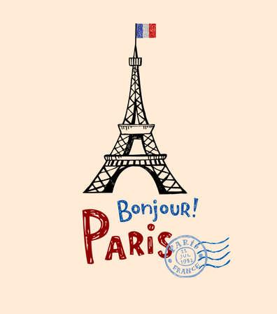 eiffel tower: Paris post card