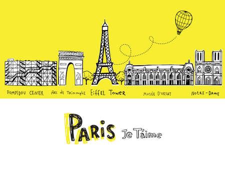 파리 도시 명소 삽화