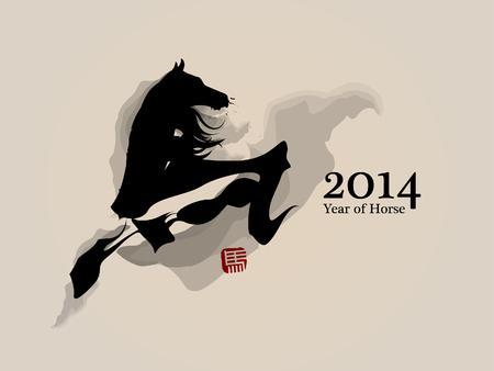 Horse Year Greeting II