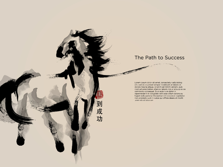 Horse Year Greeting Illustration