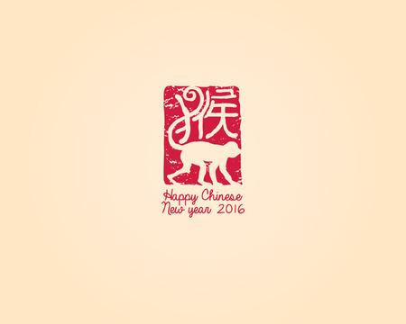 monos: Feliz A�o Nuevo Chino. Traducci�n: Mono