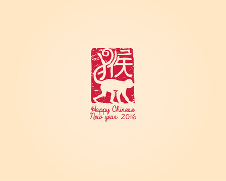 chinese style: Happy Chinese New Year. Translation : Monkey
