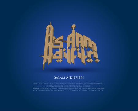 deeds: Salam Aidilfitri - Translation: Hari Raya Greetings