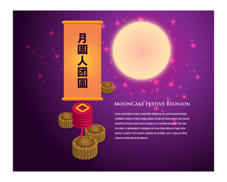 autumn festival: Vector Mooncakes cartoon character of Mid Autumn Festival. Chinese text means Happy Mid Autumn Festival.