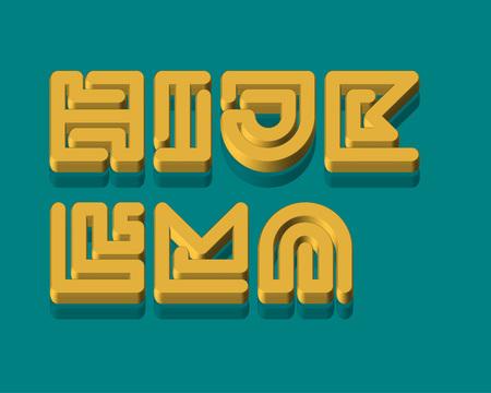 3d snake: 3D Snake Stripe Font Set. H,I,J,K,L,M,N