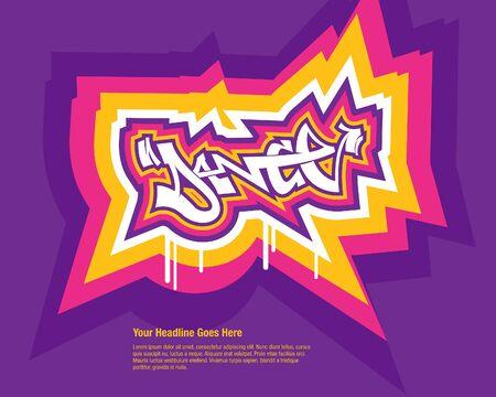 design vector: Hip Hop dance