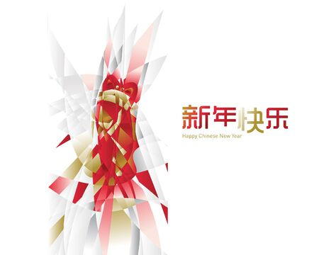 chinese new year vector: vector chinese new year lion dance design. Chinese Translation: Happy Chinese New Year