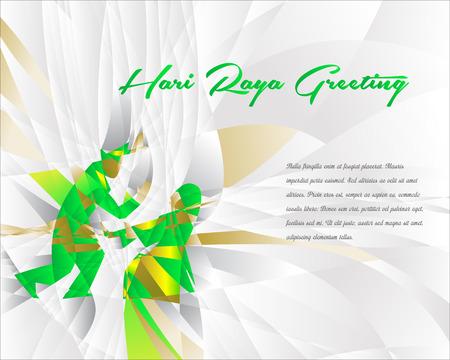 show folk: Hari Raya Greeting Illustration
