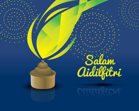 aidilfitri: Salam Aidilfitri Illustration