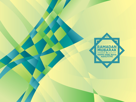 Ketupat graphic for Ramadan
