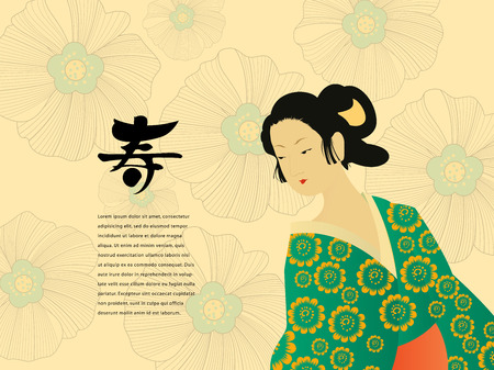 japanese paper art: Japanese art drawing