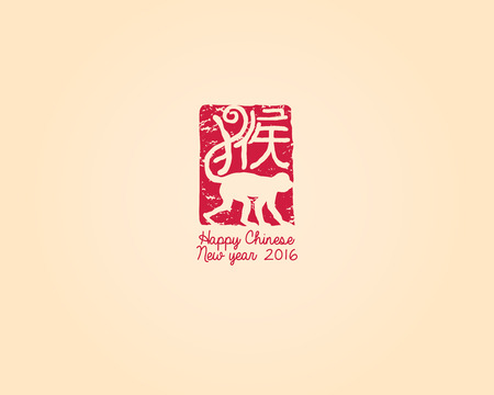 abstract background: Happy Chinese New Year. Translation : Monkey