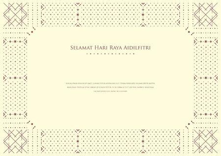 Modern Islamic pattern. Translation: Happy Aidilfitri Illustration