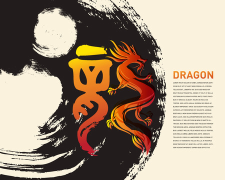 chinese script: Vector Chinese Calligraphy. Translation : Dragon