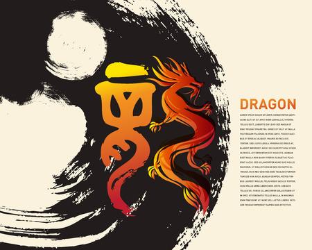 dragon calligraphy: Vector Chinese Calligraphy. Translation : Dragon