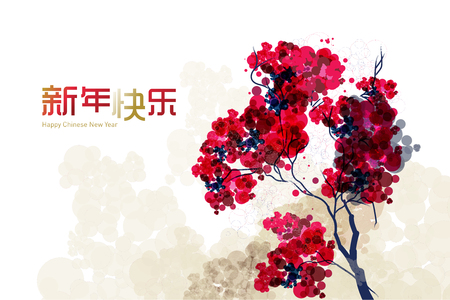 Plum blossom ink painting graphic. Happy Chinese New Year