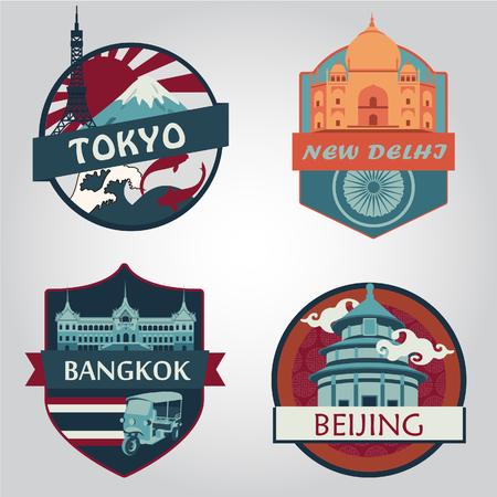 beijing: World attraction illustration Illustration