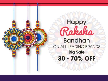 beautiful raksha bandhan festival banner design Illustration