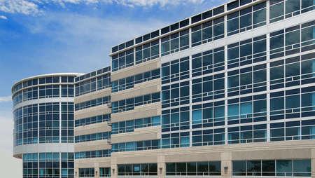 quartier g�n�ral: Bureau moderne, b�timent de verre et de b�ton