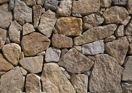 Background of stone wall texture  Stock Photo - 21936128