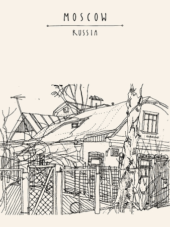 vintage postcard: Old wooden house in Moscow, Russia. Vintage hand drawn artistic postcard or poster, vector illustration