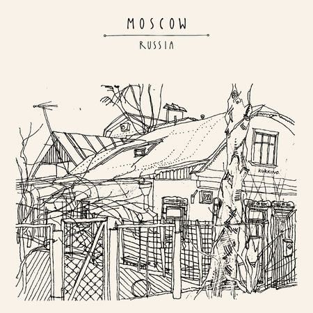 moscow russia: Old wooden house in Moscow, Russia. Vintage hand drawn artistic postcard or poster, vector illustration