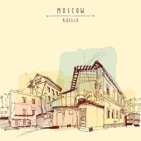moscow russia: Residential buildings in Moscow, Russia. Hand drawn postcard, vector illustration Illustration