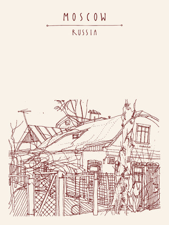 moscow russia: Old wooden house in Moscow, Russia. Vintage hand drawn artistic postcard or poster