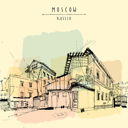 moscow russia: Residential buildings in Moscow, Russia. Hand drawn postcard. Vector